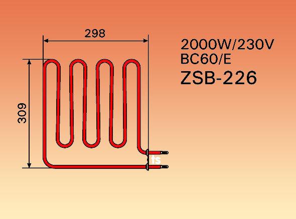 harvia sauna heizstab 2000 watt zsb 226 f r saunaofen vega. Black Bedroom Furniture Sets. Home Design Ideas